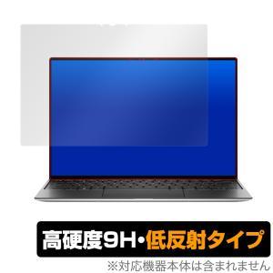 Dell XPS13 9300 UHD+ タッチパネル搭載モデル 保護 フィルム OverLay 9H Plus for Dell XPS 13 (9300) UHD+ タッチパネル搭載モデル 9H 高硬度で映りこみを低減|visavis