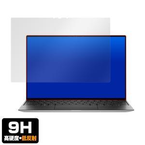 Dell XPS13 9300 UHD+ タッチパネル搭載モデル 保護 フィルム OverLay 9H Plus for Dell XPS 13 (9300) UHD+ タッチパネル搭載モデル 9H 高硬度で映りこみを低減|visavis|03