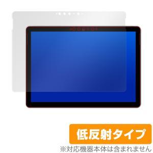 Surface Go2 保護 フィルム OverLay Plus for Surface Go 2 液晶保護 アンチグレア 低反射 非光沢 防指紋 マイクロソフト サーフェスゴー2|visavis
