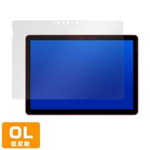 Surface Go2 保護 フィルム OverLay Plus for Surface Go 2 液晶保護 アンチグレア 低反射 非光沢 防指紋 マイクロソフト サーフェスゴー2|visavis|03