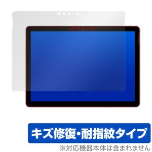 Surface Go2 保護 フィルム OverLay Magic for Surface Go 2 液晶保護 キズ修復 耐指紋 防指紋 コーティング マイクロソフト サーフェスゴー2 visavis