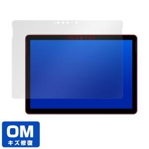 Surface Go2 保護 フィルム OverLay Magic for Surface Go 2 液晶保護 キズ修復 耐指紋 防指紋 コーティング マイクロソフト サーフェスゴー2 visavis 03