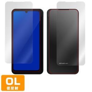 ThinQ5G デュアルスクリーン カバーディスプレイ 保護 フィルム LG V60 ThinQ 5G L-51A LG デュアルスクリーン カバーディスプレイ 保護シートセット 低反射 visavis 03