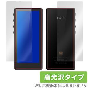 FiiO M3 Pro 表面 背面 保護 フィルム OverLay Brilliant for FiiO M3 Pro 表面・背面セット 保護 フィルム 高光沢 フィーオM3プロ|visavis
