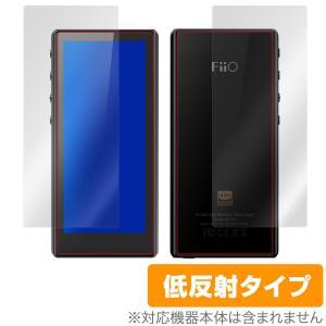 FiiO M3 Pro 表面 背面 保護 フィルム OverLay Plus for FiiO M3 Pro 表面・背面セット 保護 低反射 フィーオM3プロ|visavis