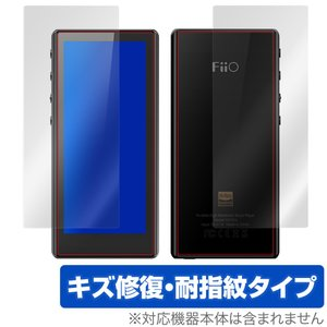 FiiO M3 Pro 表面 背面 保護 フィルム OverLay Magic for FiiO M3 Pro 表面・背面セット 保護 傷修復 フィーオM3プロ|visavis