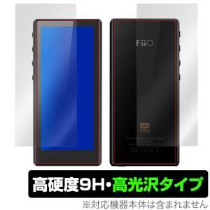 FiiO M3 Pro 表面 背面 保護 フィルム OverLay 9H Brilliant for FiiO M3 Pro 表面・背面セット 9H高硬度で透明感が美しい高光沢タイプ フィーオM3プロ|visavis
