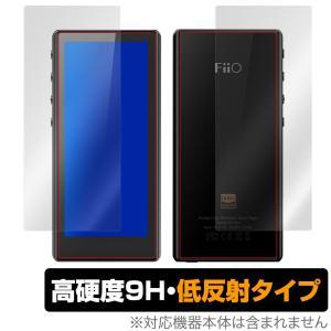 FiiO M3 Pro 表面 背面 保護 フィルム OverLay 9H Plus for FiiO M3 Pro 表面・背面セット 9H 蛍光灯や太陽光の映りこみを低減 フィーオM3プロ|visavis