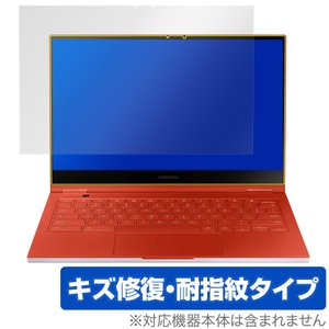 Galaxy Chromebook XE930QCA 保護 フィルム OverLay Magic for SAMSUNG Galaxy Chromebook XE930QCA 液晶保護 キズ修復 耐指紋 防指紋 コーティング|visavis