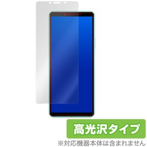 Xperia10 II 保護 フィルム OverLay Brilliant for Xperia 10 II SO-41A / SOV43 液晶保護 指紋がつきにくい 防指紋 高光沢 エクスペリア10 マークツー SO41A|visavis