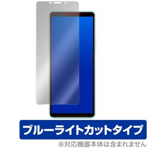Xperia10 II 保護 フィルム OverLay Eye Protector for Xperia 10 II SO-41A / SOV43 液晶保護 目にやさしい ブルーライト カット エクスペリア10 マークツー|visavis