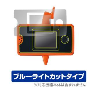 スマホロトム 保護 フィルム OverLay Eye Protector for スマホロトム 液晶...