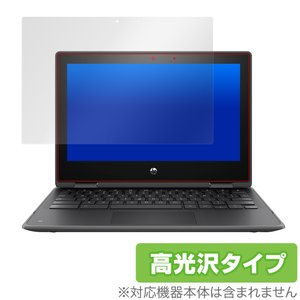 Chromebookx360 11 G3 EE 保護 フィルム OverLay Brilliant for HP Chromebook x360 11 G3 EE 液晶保護 指紋がつきにくい 防指紋 高光沢 HP クロームブックx360|visavis