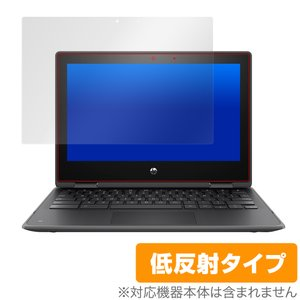 Chromebookx360 11 G3 EE 保護 フィルム OverLay Plus for HP Chromebook x360 11 G3 EE 液晶保護 アンチグレア 低反射 非光沢 防指紋 HP クロームブックx360|visavis