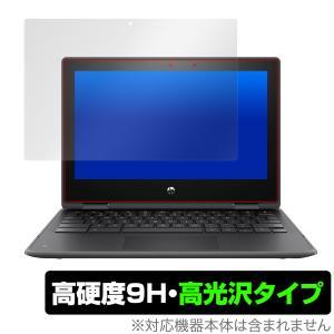 Chromebookx360 11 G3 EE 保護 フィルム OverLay 9H Brilliant for HP Chromebook x360 11 G3 EE 9H 高硬度で透明感が美しい高光沢タイプ HPクロームブックx360|visavis