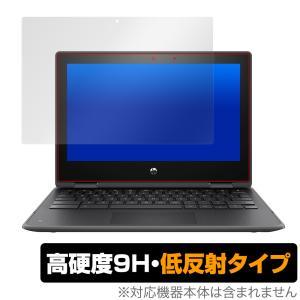 Chromebookx360 11 G3 EE 保護 フィルム OverLay 9H Plus for HP Chromebook x360 11 G3 EE 9H 高硬度で映りこみを低減する低反射タイプ HP クロームブックx360|visavis