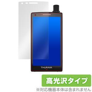 Thuraya X5Touch 保護 フィルム OverLay Brilliant for Thuraya X5-Touch 液晶保護 指紋がつきにくい 防指紋 高光沢 スラーヤX5タッチ|visavis