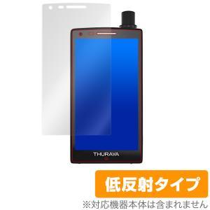 Thuraya X5Touch 保護 フィルム OverLay Plus for Thuraya X5-Touch 液晶保護 アンチグレア 低反射 非光沢 防指紋 スラーヤX5タッチ|visavis
