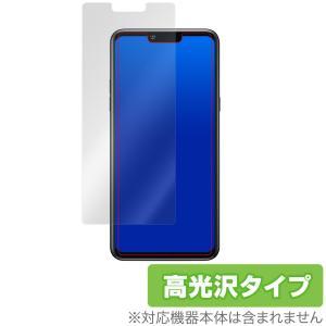 LG style3 L41A 保護 フィルム OverLay Brilliant for LG style3 L-41A 液晶保護 指紋がつきにくい 防指紋 高光沢 NTTドコモ LG スタイル3 L41A|visavis
