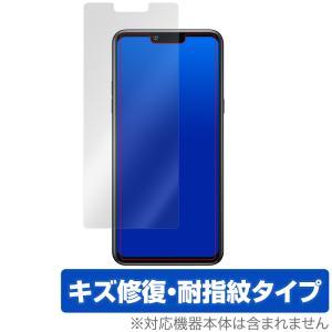 LG style3 L41A 保護 フィルム OverLay Magic for LG style3 L-41A 液晶保護 キズ修復 耐指紋 防指紋 コーティング NTTドコモ LG スタイル3 L41A|visavis
