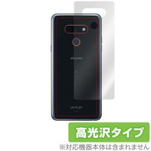 LG style3 L41A 背面 保護 フィルム OverLay Brilliant for LG style3 L-41A 本体保護フィルム 高光沢素材 NTTドコモ LG スタイル3 L41A|visavis