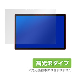 SurfaceBook3 13.5インチ 保護 フィルム OverLay Brilliant for Surface Book 3 (13.5インチ) 液晶保護 指紋がつきにくい 防指紋 高光沢 サーフェスブック3 13.5|visavis
