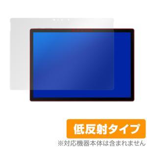 SurfaceBook3 13.5インチ 保護 フィルム OverLay Plus for Surface Book 3 (13.5インチ) 液晶保護 アンチグレア 低反射 非光沢 防指紋 サーフェスブック3 13.5|visavis