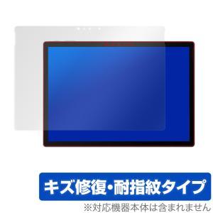 SurfaceBook3 13.5インチ 保護 フィルム OverLay Magic for Surface Book 3 (13.5インチ) 液晶保護 キズ修復 耐指紋 防指紋 コーティング サーフェスブック3 13.|visavis