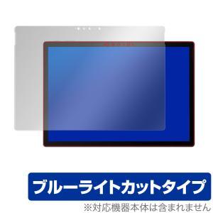 SurfaceBook3 13.5インチ 保護 フィルム OverLay Eye Protector for Surface Book 3 (13.5インチ) 液晶保護 目にやさしい ブルーライト カット サーフェスブック|visavis