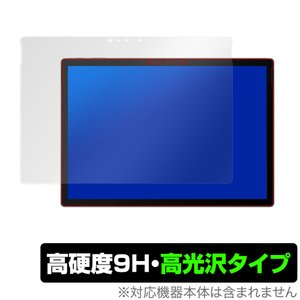 SurfaceBook3 13.5インチ 保護 フィルム OverLay 9H Brilliant for Surface Book 3 (13.5インチ) 9H 高硬度で透明感が美しい高光沢タイプ サーフェスブック3|visavis