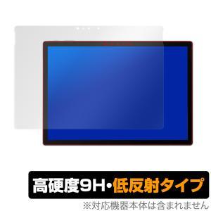 SurfaceBook3 13.5インチ 保護 フィルム OverLay 9H Plus for Surface Book 3 (13.5インチ) 9H 高硬度で映りこみを低減する低反射タイプ サーフェスブック3 13.5|visavis