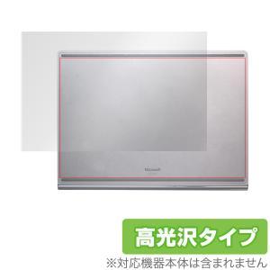 SurfaceBook3 13.5インチ 裏面 保護 フィルム OverLay Brilliant for Surface Book 3 (13.5インチ) 本体保護フィルム 高光沢素材 サーフェスブック3 13.5インチ|visavis