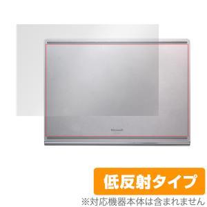 SurfaceBook3 13.5インチ 裏面 保護 フィルム OverLay Plus for Surface Book 3 (13.5インチ) 本体保護フィルム さらさら手触り低反射素材 サーフェスブック3|visavis