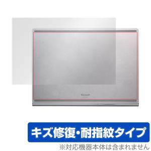 SurfaceBook3 13.5インチ 裏面 保護 フィルム OverLay Magic for Surface Book 3 (13.5インチ) 本体保護フィルム キズ修復 耐指紋コーティング サーフェスブック|visavis