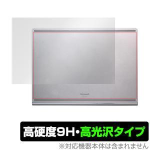 SurfaceBook3 13.5インチ 裏面 保護 フィルム OverLay 9H Brilliant for Surface Book 3 (13.5インチ) 9H高硬度で透明感が美しい高光沢タイプ サーフェスブック3|visavis