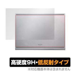 SurfaceBook3 13.5インチ 裏面 保護 フィルム OverLay 9H Plus for Surface Book 3 (13.5インチ) 9H高硬度でさらさら手触りの低反射タイプ サーフェスブック3|visavis