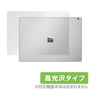 SurfaceBook3 13.5インチ 天板 保護 フィルム OverLay Brilliant for Surface Book 3 (13.5インチ) 本体保護フィルム 高光沢素材 サーフェスブック3 13.5インチ|visavis