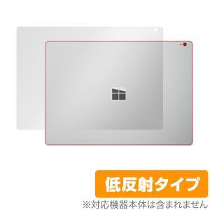 SurfaceBook3 13.5インチ 天板 保護 フィルム OverLay Plus for Surface Book 3 (13.5インチ) 本体保護フィルム さらさら手触り低反射素材 サーフェスブック3|visavis