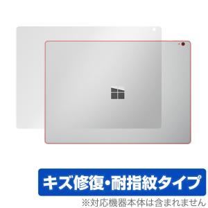 SurfaceBook3 13.5インチ 天板 保護 フィルム OverLay Magic for Surface Book 3 (13.5インチ) 本体保護フィルム 傷修復 耐指紋コーティング サーフェスブック|visavis