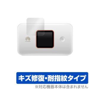 Huawei Mobile WiFi E5785 保護 フィルム OverLay Magic for Huawei Mobile WiFi E5785 液晶保護 キズ修復 耐指紋 防指紋 コーティング ファーウェイ visavis
