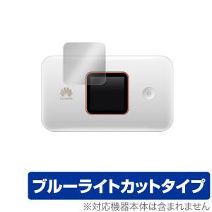 Huawei Mobile WiFi E5785 保護 フィルム OverLay Eye Protector for Huawei Mobile WiFi E5785 液晶保護 目にやさしい ブルーライト カット ファーウェイ visavis