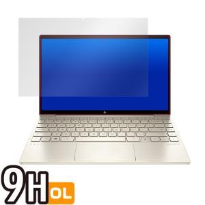 ENVY 13ba0000シリーズ 保護 フィルム OverLay 9H Plus for HP ENVY 13-ba0000シリーズ 9H 高硬度で映りこみを低減する低反射タイプ visavis 03