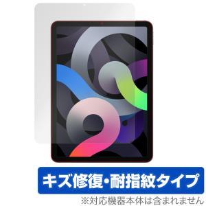 iPad Air 4 保護 フィルム OverLay Magic for iPad Air (第4世代) 液晶保護 キズ修復 耐指紋 防指紋 コーティング アイパッドエアー 4 visavis