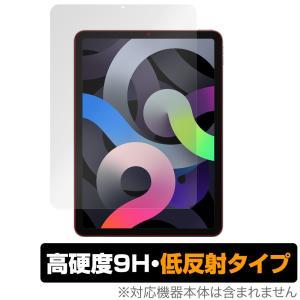 iPad Air 4 保護 フィルム OverLay 9H Plus for iPad Air (第4世代) 9H 高硬度で映りこみを低減する低反射タイプ アイパッドエアー 4 visavis