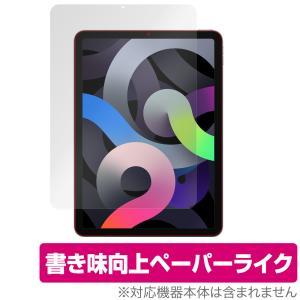 iPad Air 4 保護 フィルム OverLay Paper for iPad Air (第4世代) ペーパーライク フィルム 紙に書いているような描き心地 アイパッドエアー 4 visavis
