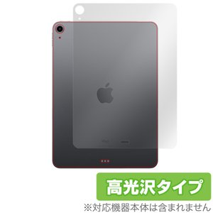 iPad Air 4 Wi-Fiモデル 背面 保護 フィルム OverLay Brilliant for iPad Air (第4世代) (Wi-Fiモデル) 本体保護フィルム 高光沢素材 アイパッドエアー 4|visavis