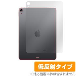 iPad Air 4 Wi-Fiモデル 背面 保護 フィルム OverLay Plus for iPad Air (第4世代) (Wi-Fiモデル) 本体保護フィルム さらさら手触り低反射素材|visavis