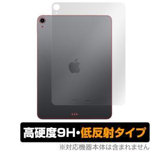 iPad Air 4 Wi-Fiモデル 背面 保護 フィルム OverLay 9H Plus for iPad Air (第4世代) (Wi-Fiモデル) 9H高硬度でさらさら手触りの低反射タイプ アイパッド|visavis