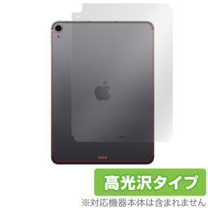 iPad Air 4 Wi-Fi + Cellularモデル 背面 保護 フィルム OverLay Brilliant for iPad Air (第4世代) (Wi-Fi + Cellularモデル) 本体保護フィルム 高光沢素材|visavis