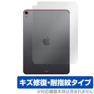 iPad Air 4 Wi-Fi + Cellularモデル 背面 保護 フィルム OverLay Magic for iPad Air (第4世代) (Wi-Fi + Cellularモデル) 本体保護フィルム キズ修復 耐指紋|visavis